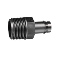 BARBED ADAPTOR - 13mm to 3/4""